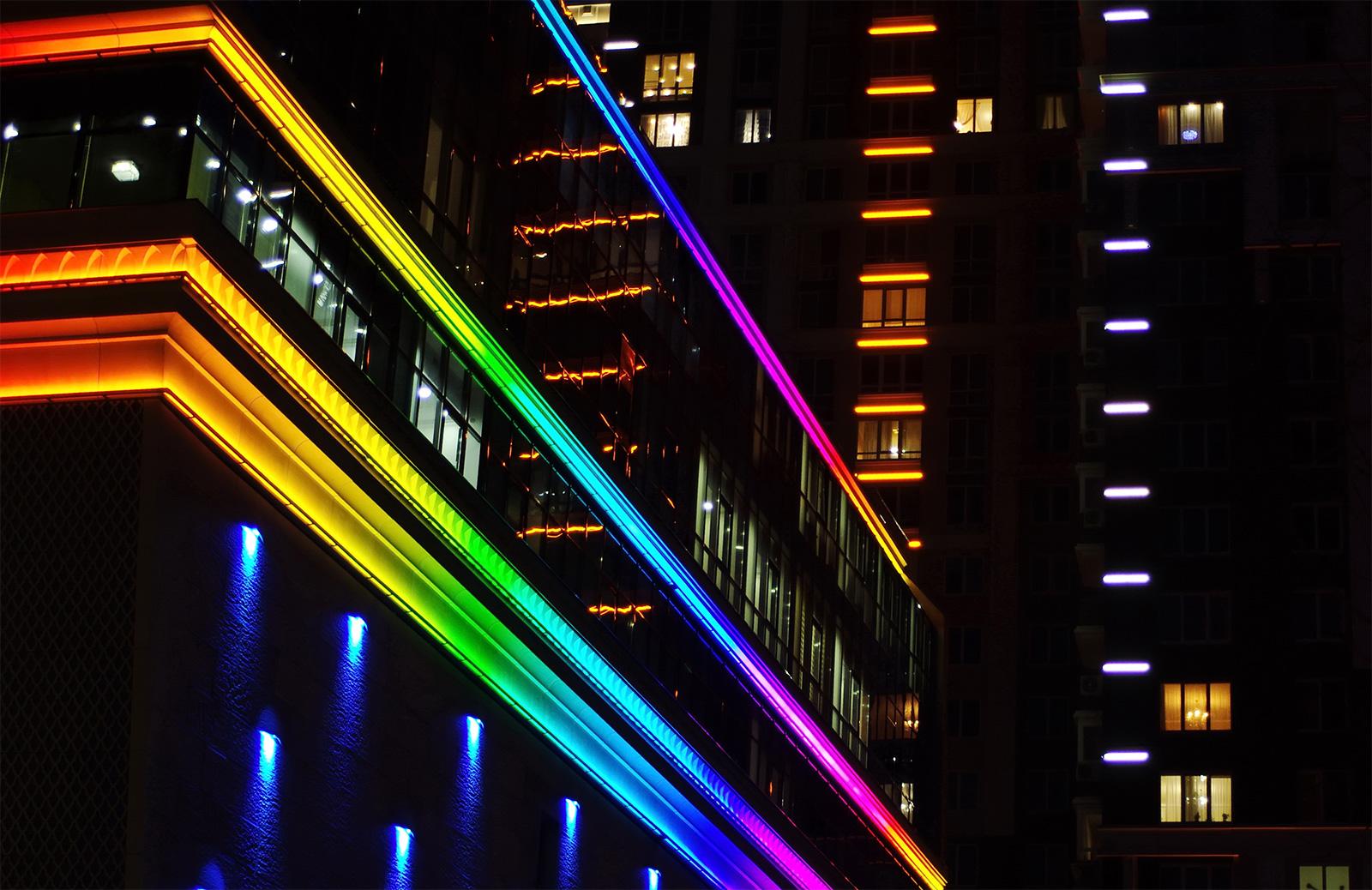 PIXEL RGB